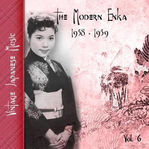 Enka - Free Music Radio